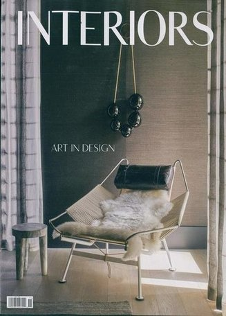 Interiors (USA) Magazine