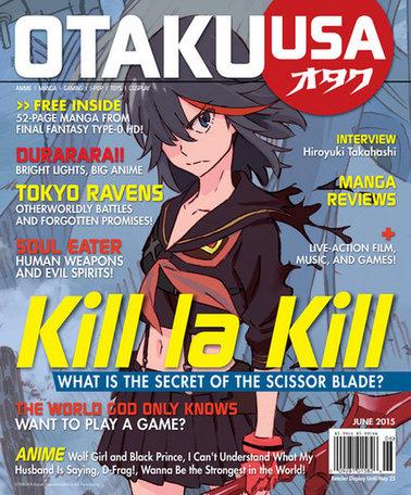 Otaku (USA) Magazine