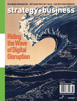Strategy and Business Magazine