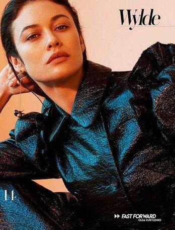 Wylde Magazine
